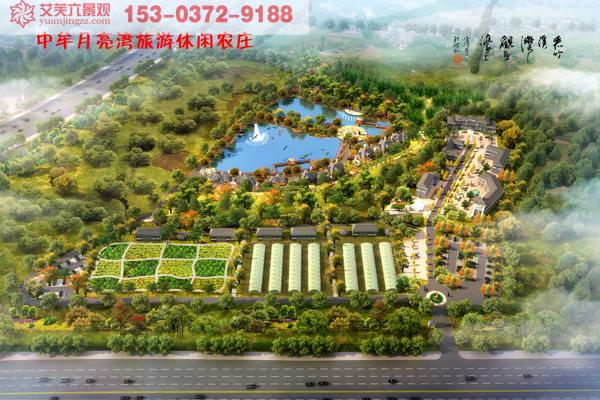 生态园设计